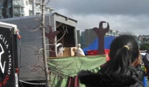Pulcinella puppet theatre.